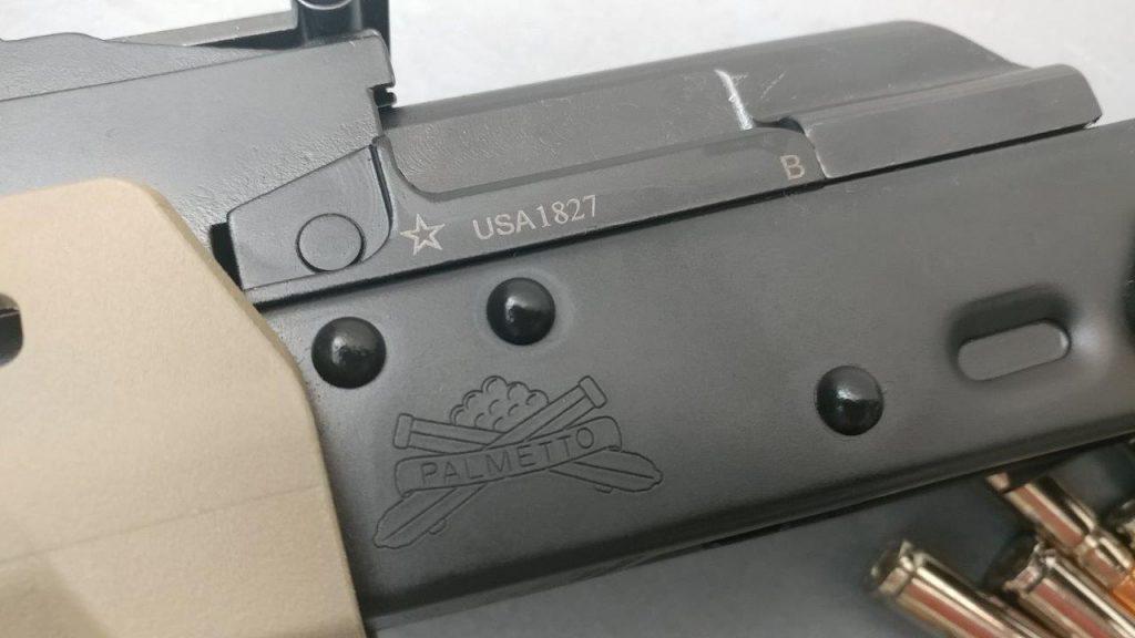 Palmetto State Armory AK47 PSAK47 (10)