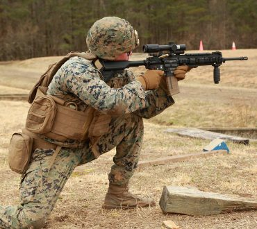 The Marines are Replacing the ACOG with… The VCOG
