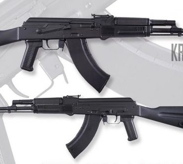 Kalashnikov USA and Palmetto State Armory to Clash Over AK-103 Clones