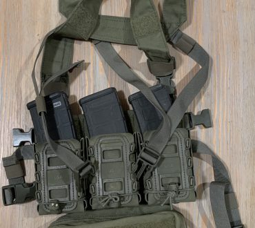 G Code Chest rig Review: Gearing Up